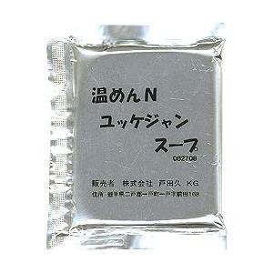 業務用ユッケジャンスープ56g30袋