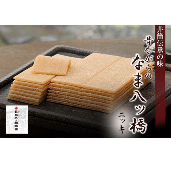 井筒のなま八ツ橋 ニッキ(28枚入/簡易包装) 京都名産 お土産 togetsukyo 02