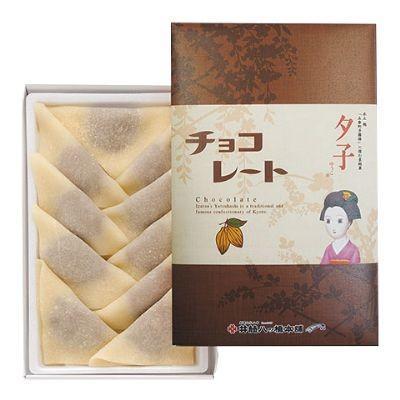 井筒の生八ツ橋 夕子 チョコレート(10個入り) 京都名産 お土産|togetsukyo