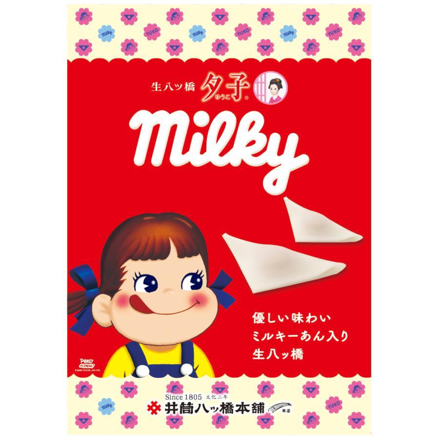 井筒の生八ツ橋 夕子 ミルキー (8個入)|togetsukyo|03