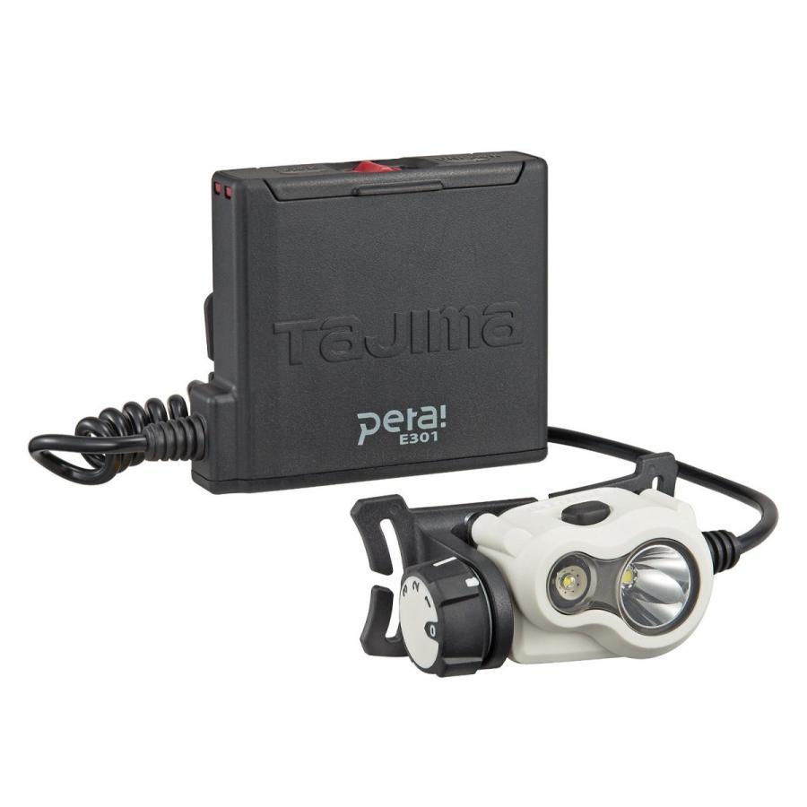 タジマ ペタLEDヘッドライトE301 LE-E301-W ホワイト