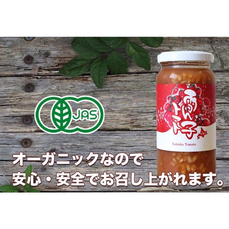 有機JAS 雪ん子トマト 150ml 北海道 トマトジュース 米麹 甘酒  ミックス 祝い  お中元 ギフト お祝い 贈り物 トマト ジュース 取り寄せ 国産 tohma-greenlife 12