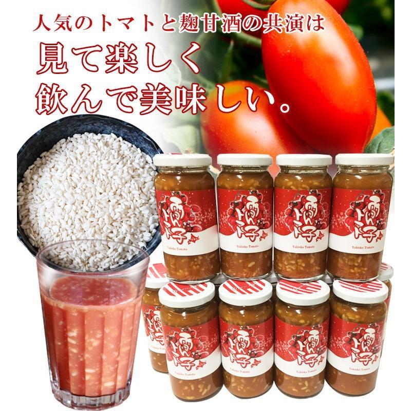 有機JAS 雪ん子トマト 150ml 北海道 トマトジュース 米麹 甘酒  ミックス 祝い  お中元 ギフト お祝い 贈り物 トマト ジュース 取り寄せ 国産 tohma-greenlife 13