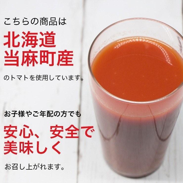 トマト ジュース 甘酒