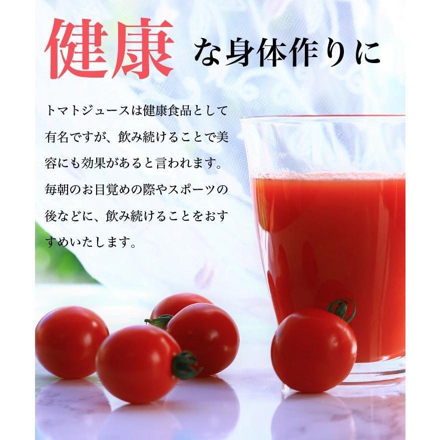 有機JAS トマトジュース  北海道 当麻 シシリアンルージュ(無塩) 180ml 祝い  母の日 ギフト お祝い 贈り物 トマト ジュース 取り寄せ ヘルシー tohma-greenlife 08