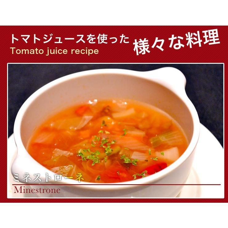 有機JAS トマトジュース  北海道 当麻 シシリアンルージュ(無塩) 180ml 祝い  母の日 ギフト お祝い 贈り物 トマト ジュース 取り寄せ ヘルシー tohma-greenlife 09