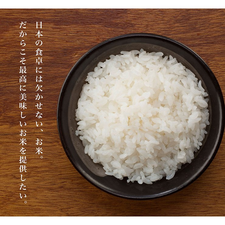 送料無料  令和2年産 北海道米 安心 安全 特別栽培米 お米 当麻  とっときドリーム(特別栽培 ゆめぴりか 100%) 10kg 米 ギフト 祝い 贈り物|tohma-greenlife|03