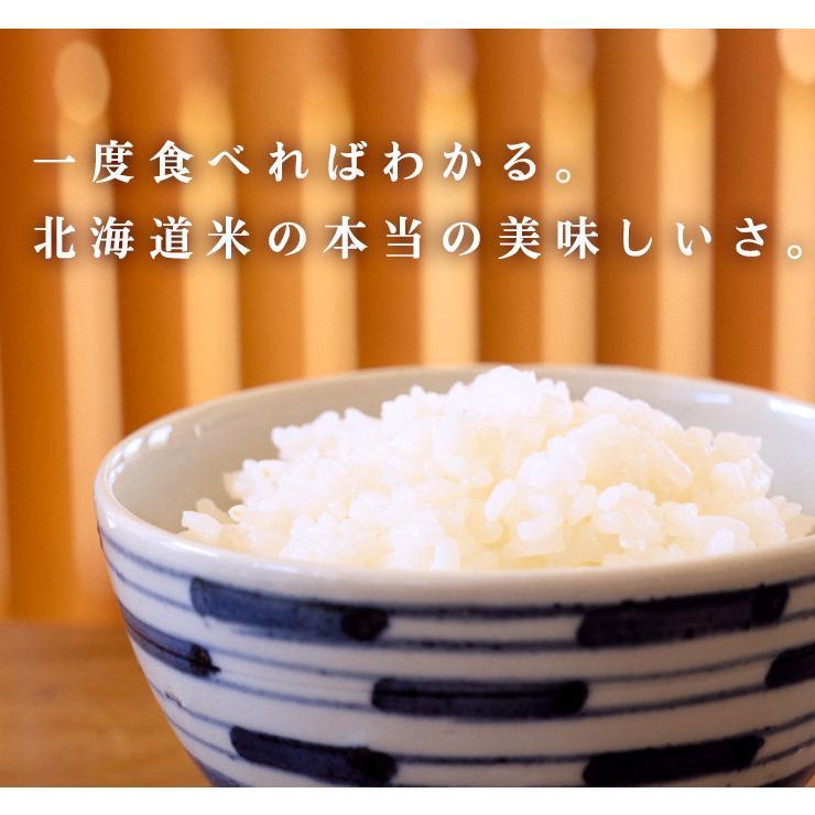 送料無料  令和2年産 北海道米 安心 安全 特別栽培米 お米 当麻  とっときドリーム(特別栽培 ゆめぴりか 100%) 5kg 米 ギフト 祝い 贈り物|tohma-greenlife|03