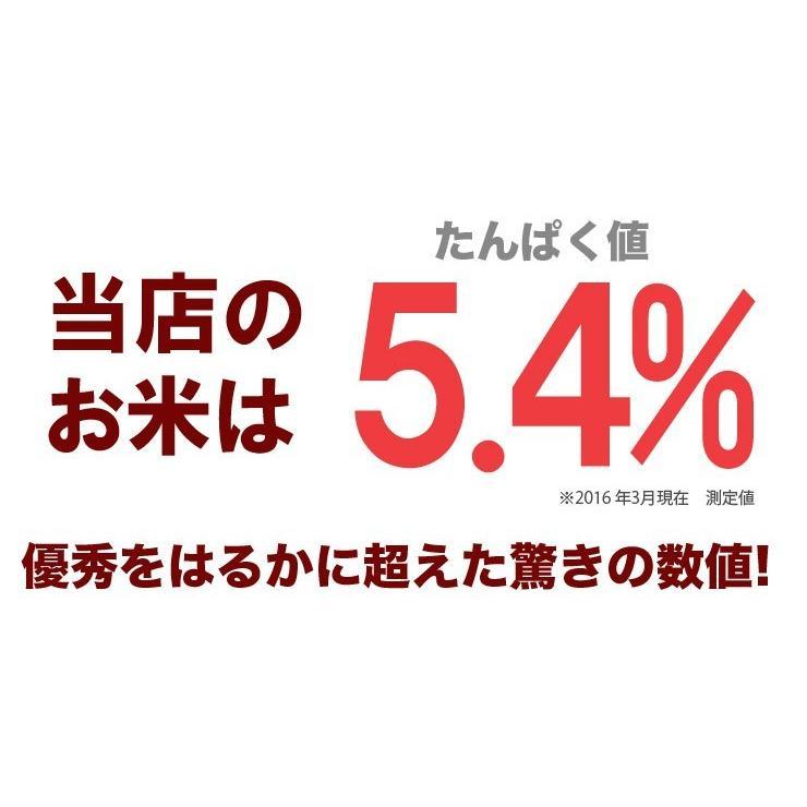 送料無料  令和2年産 北海道米 安心 安全 特別栽培米 お米 当麻  とっときドリーム(特別栽培 ゆめぴりか 100%) 5kg 米 ギフト 祝い 贈り物|tohma-greenlife|06