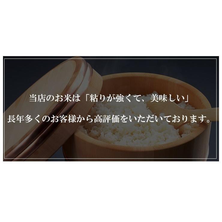 送料無料  令和2年産 北海道米 安心 安全 有機米 お米 当麻  有機JAS とっとき 純子 (有機栽培 ゆめぴりか 100%) 5kg 米 有機栽培米 オーガニック tohma-greenlife 06