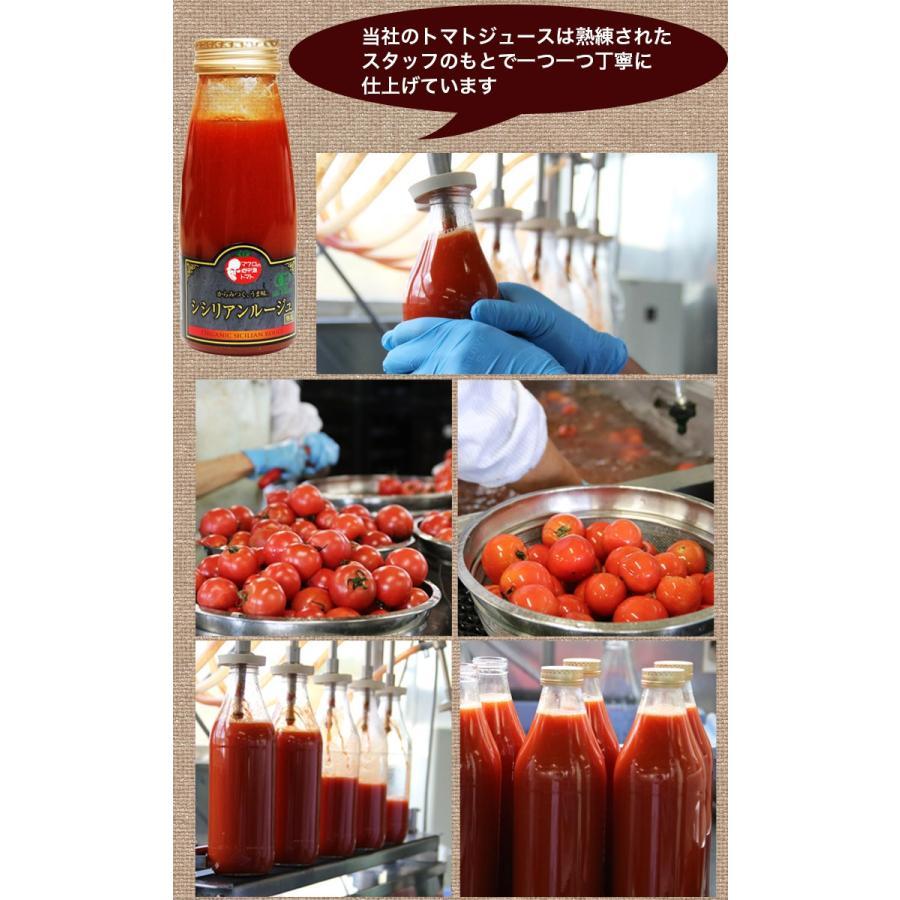 父の日 ギフト お祝い 贈り物 有機JAS トマトジュース 2種 飲み比べ セット180ml 6本セット ギフトセット 北海道 当麻  有機トマト 祝い 国産 プレゼント tohma-greenlife 12