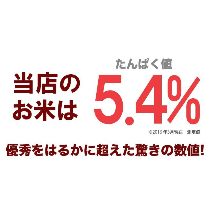 送料無料  令和2年産 北海道米 安心 安全 特別栽培米 お米 当麻  とっときスーパー(特別栽培 あやひめ 100%) 5kg 米 ギフト 祝い 贈り物 tohma-greenlife 06