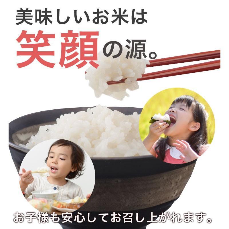 送料無料  令和2年産 北海道米 安心 安全 有機米 お米 当麻  有機JAS とっとき 有機ゆきひかり (有機栽培 ゆきひかり100%) 5kg 有機栽培米 オーガニック|tohma-greenlife|05