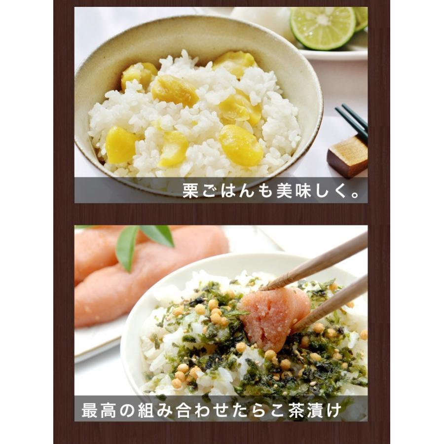 送料無料  令和2年産 北海道米 安心 安全 有機米 お米 当麻  有機JAS とっとき 有機ゆきひかり (有機栽培 ゆきひかり100%) 5kg 有機栽培米 オーガニック|tohma-greenlife|07