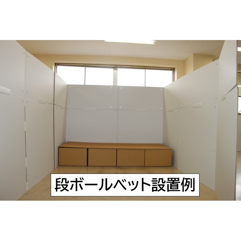 Eウォール -スマートエコホワイト- (ダンボール間仕切) tohmei 11