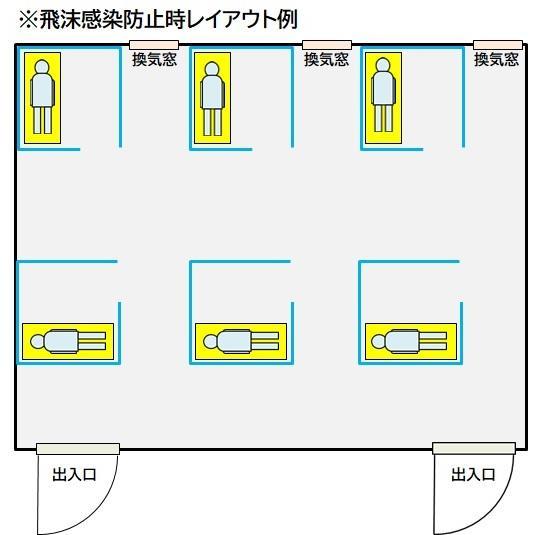 Eウォール(ダンボール間仕切り) tohmei 12
