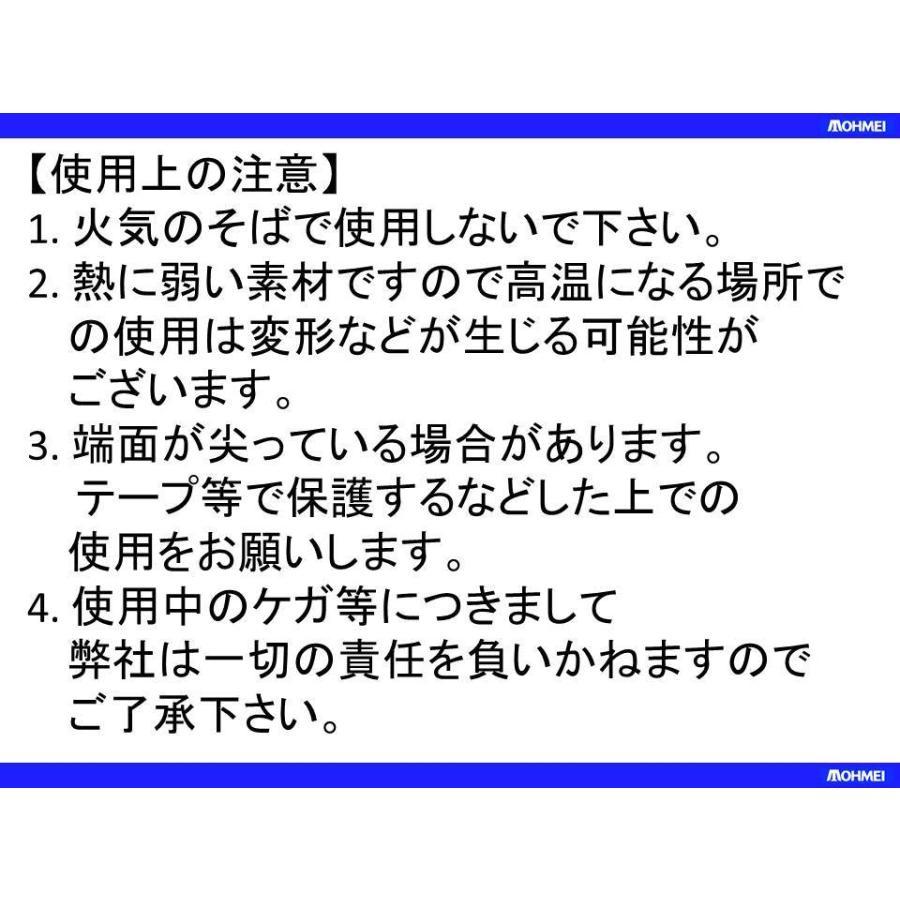 Pパーテーション プラダン ホワイト カウンタータイプ Sサイズ 10枚入り tohmei 09