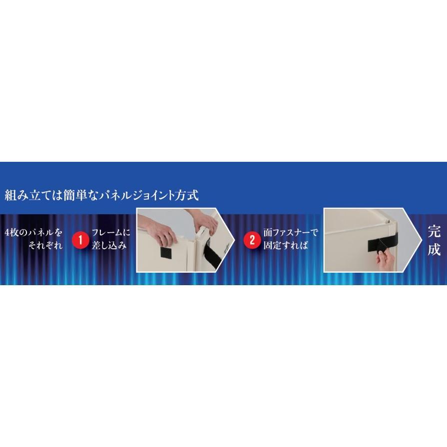 ハニカム防音パネル テクセルSAINT FX-1000 tohmei 03
