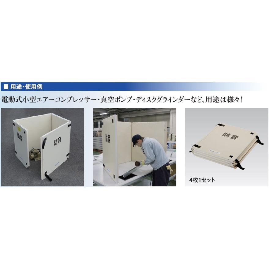 ハニカム防音パネル テクセルSAINT FX-1000 tohmei 04