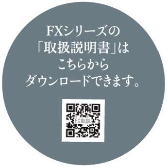 ハニカム防音パネル テクセルSAINT FX-1000 tohmei 07