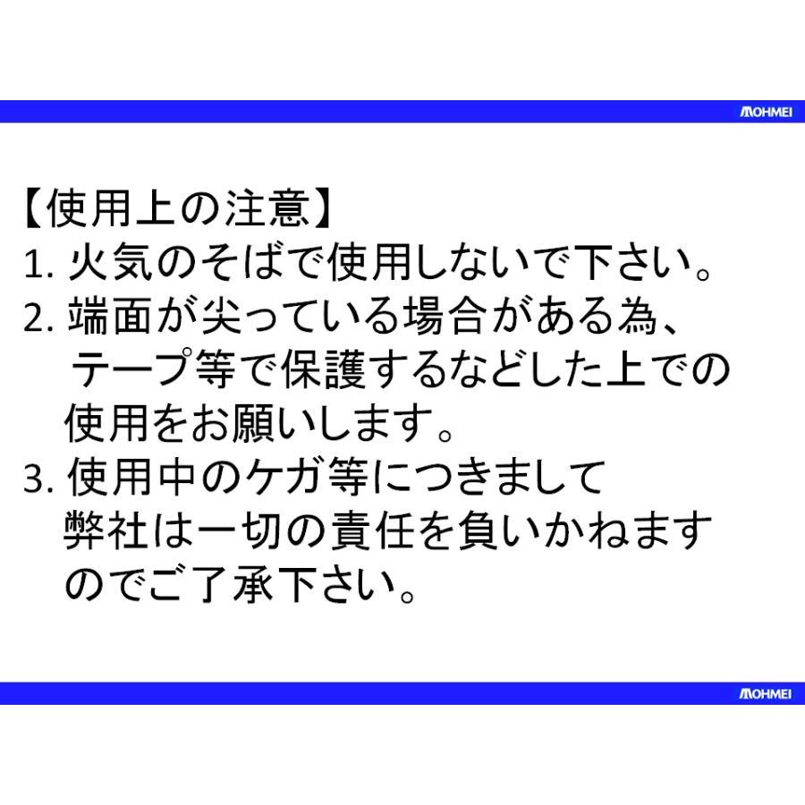 対面用パーテーション ホワイトダンボール 5枚入り〜 tohmei 05