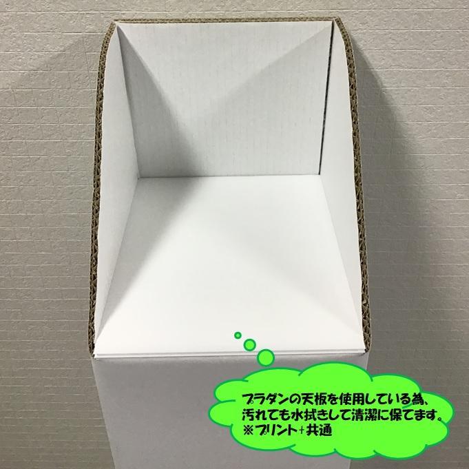 消毒用アルコール スタンド ホワイトダンボール|tohmei|05