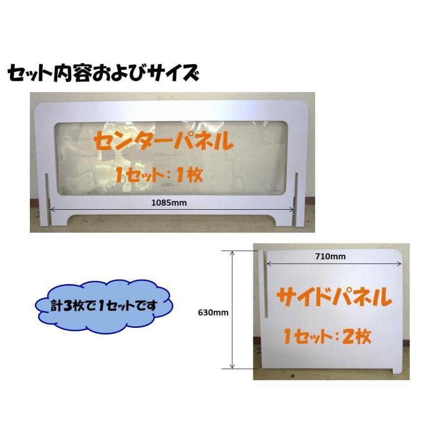 EパーテーションVer2 ダンボール 窓付き 5セット入り tohmei 03