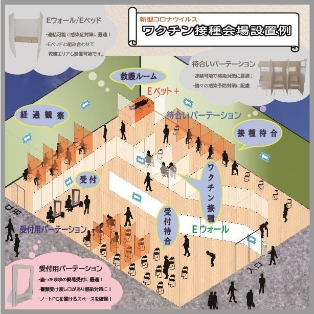 受付用パーテーション 窓付き 段ボール 5セット入り tohmei 03