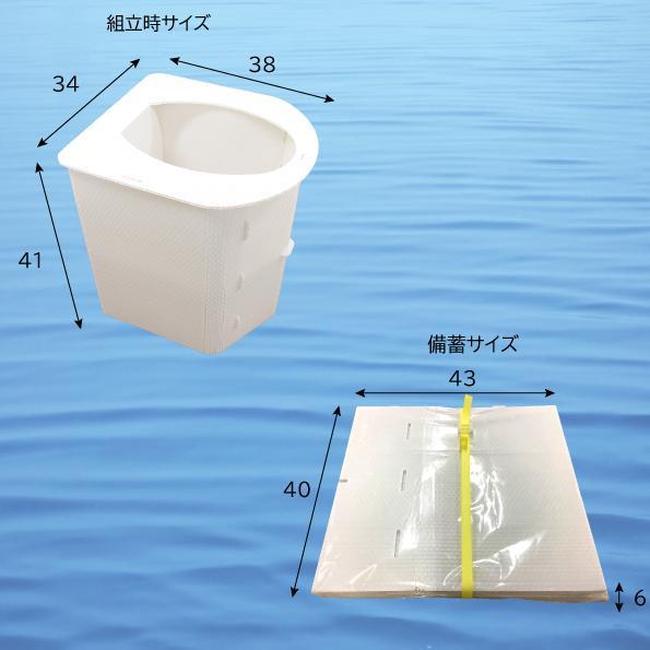eウォッシュトイレ (e-WASHトイレ) LIMEX製簡易トイレ|tohmei|03