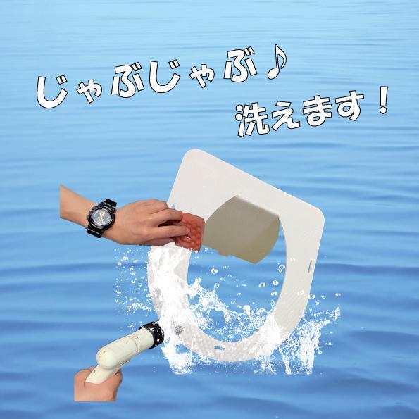 eウォッシュトイレ (e-WASHトイレ) LIMEX製簡易トイレ|tohmei|04