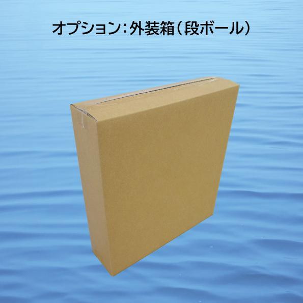 eウォッシュトイレ (e-WASHトイレ) LIMEX製簡易トイレ|tohmei|05