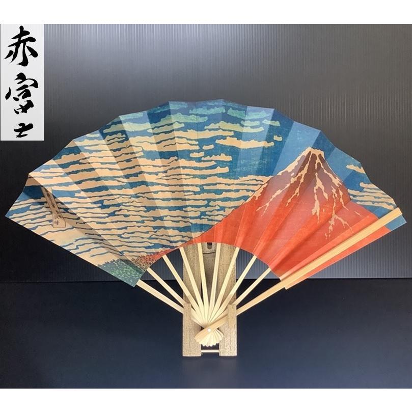 名古屋扇子 飾り扇子(1尺1寸) tohmei 03