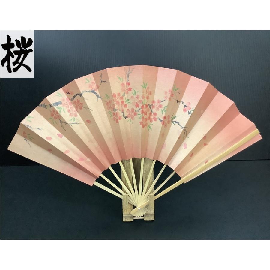 名古屋扇子 飾り扇子(1尺1寸) tohmei 04