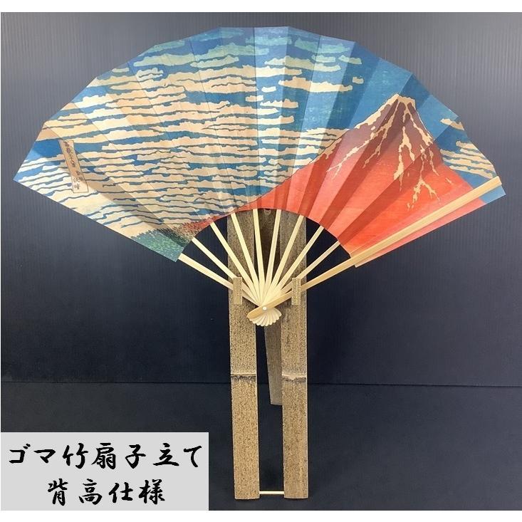 名古屋扇子 飾り扇子(1尺1寸) tohmei 06