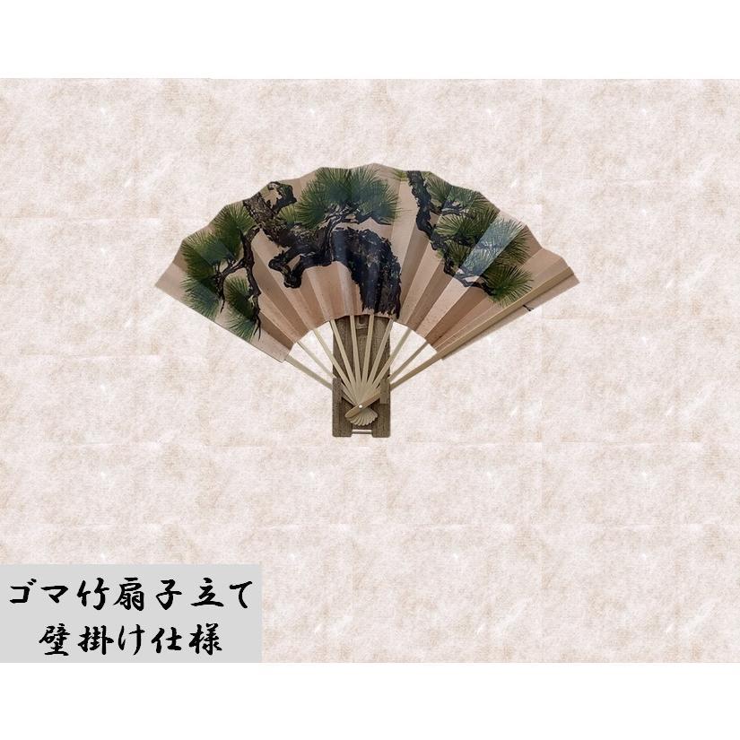 名古屋扇子 飾り扇子(1尺1寸) tohmei 07