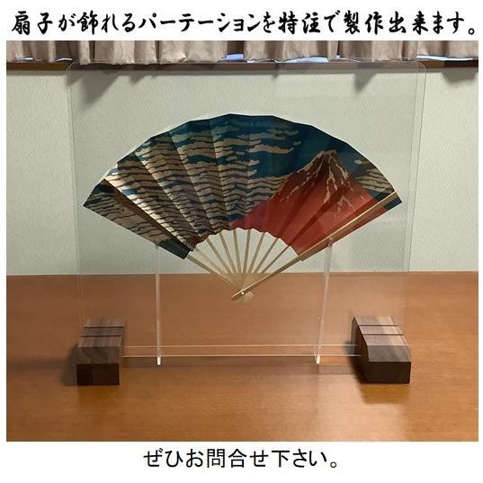 名古屋扇子 飾り扇子(1尺1寸) tohmei 09