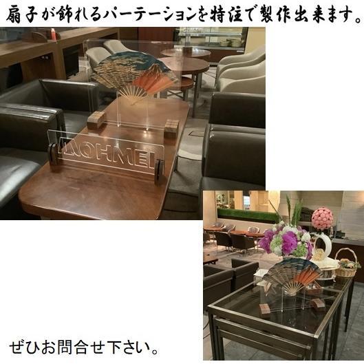 名古屋扇子 飾り扇子(1尺1寸) tohmei 10