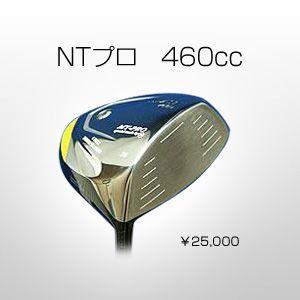 【 開梱 設置?無料 】 ドライバー ゴルフクラブ BLAST460D MT-PRO BLAST460D, 家具のビックスリー:1a61d56b --- odvoz-vyklizeni.cz