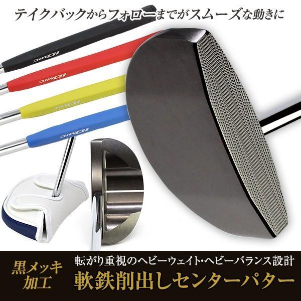 黒メッキ 軟鉄削出し センターパター 東邦ゴルフオリジナル 軟鉄鍛造 ブラック黒染め