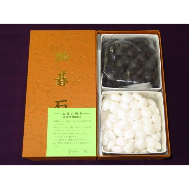 碁石 日向特製メキシコ産本蛤碁石42号雪印/小川碁石店製造 新品(GK019)