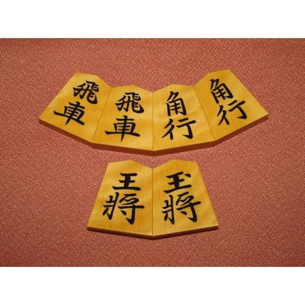将棋駒 大竹竹風作淇洲島黄楊虎斑彫埋 桐製平箱付(KS126)
