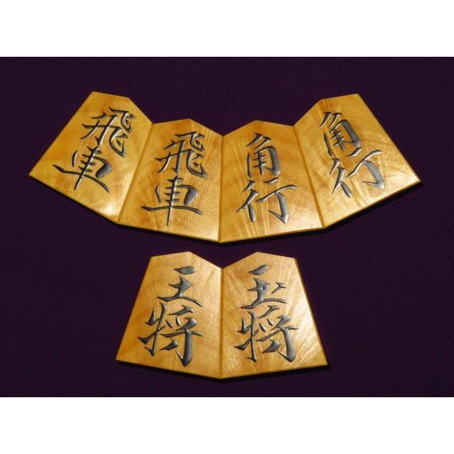 将棋駒 美玉作魚龍薩摩黄楊孔雀杢盛上将棋駒 新品/桐平箱付(KS382)