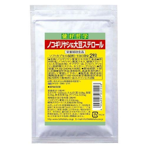 ノコギリヤシ&大豆ステロール(240mg×60粒入)|tohtoh