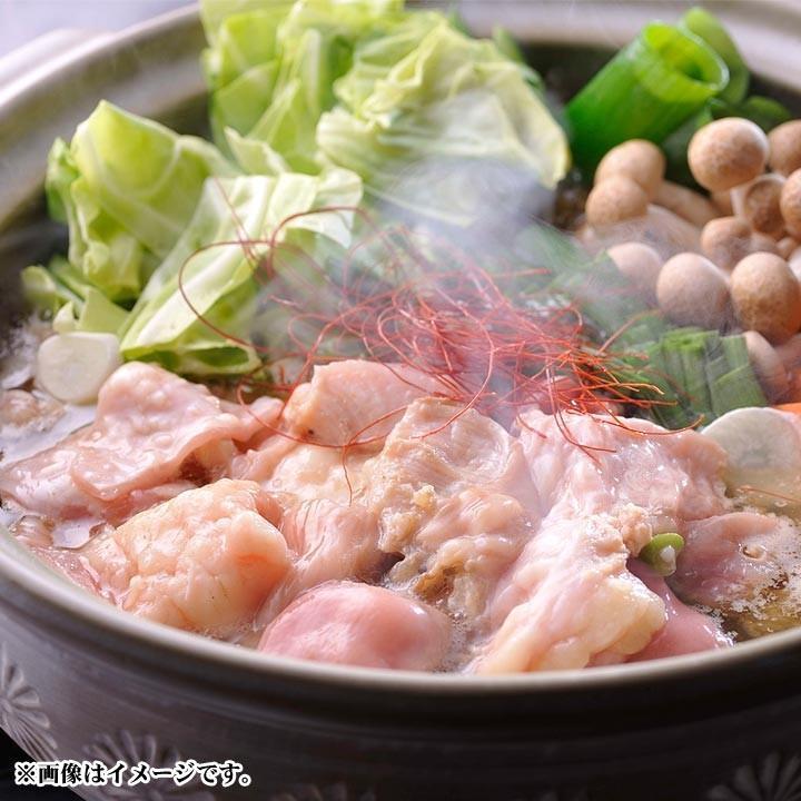 北海道産牛 牛肉 焼肉 国産牛 牛センマイ1kg [加熱用] バーベキュー 北海道 十勝スロウフード|tokachi-slowfood|04