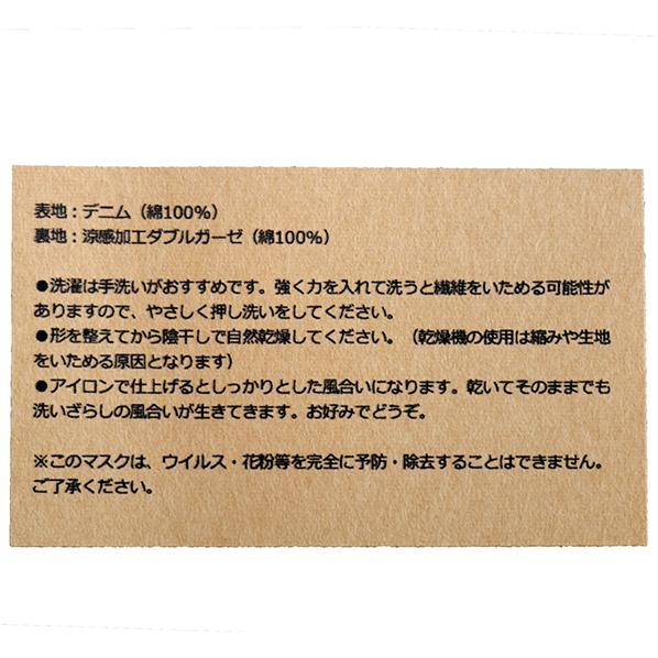 チキンガーリックステーキ デニムマスク tokairadio 04