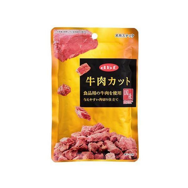 (まとめ) デビフ 牛肉カット 40g 〔犬用フード〕〔ペット用品〕 〔×48セット〕