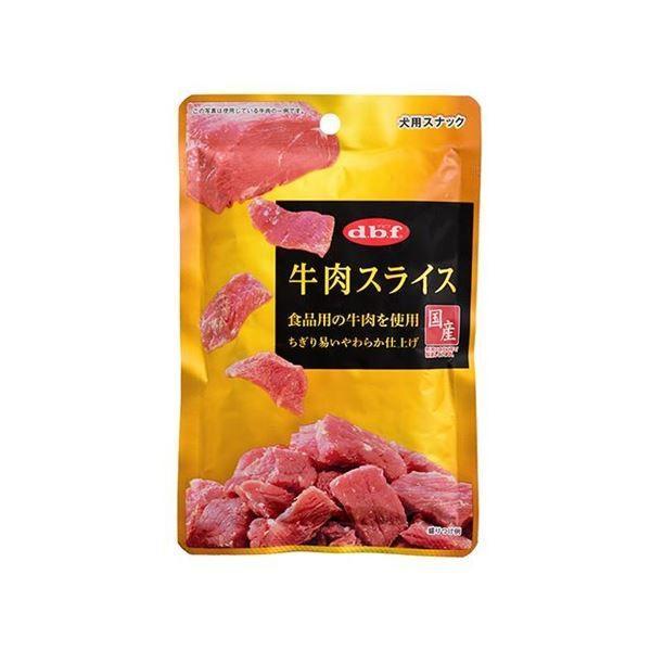 (まとめ) デビフ 牛肉スライス 40g 〔犬用フード〕〔ペット用品〕 〔×48セット〕