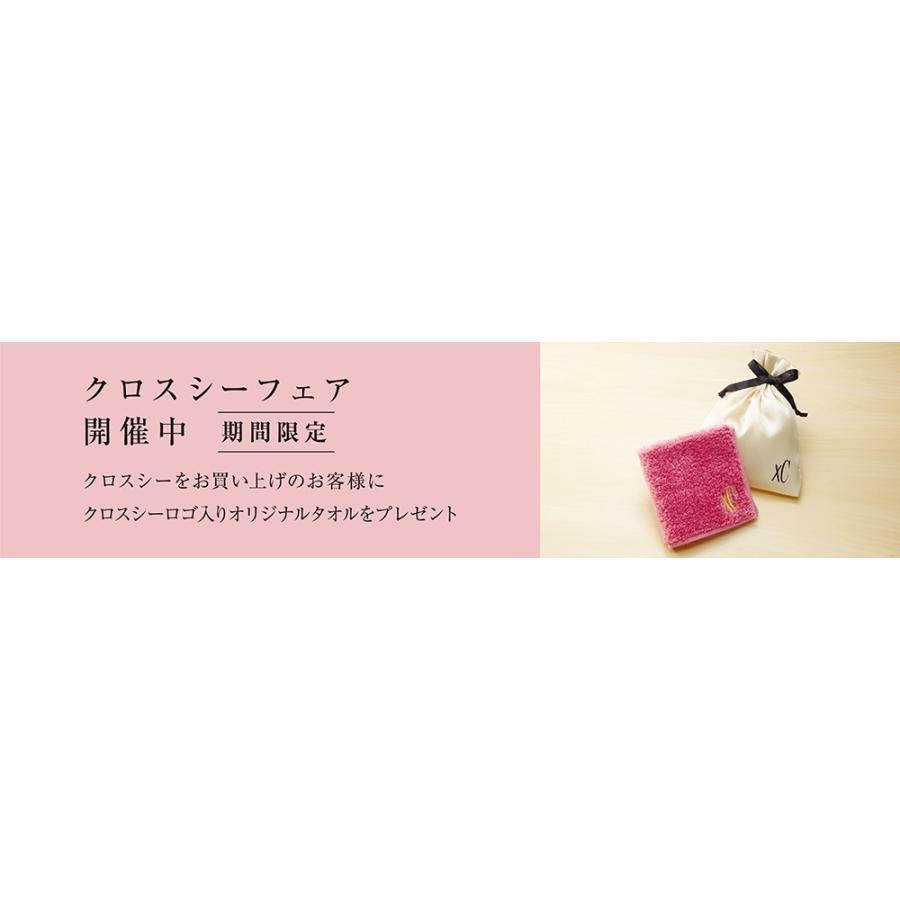 クロスシー ES9465-50W 北川景子 宣伝着用モデル mizu collection サクラピンク×プラチナ ティタニアライン ハッピーフライト エコ・ドライブ電波時計 シチズン|tokei-akashiya|10