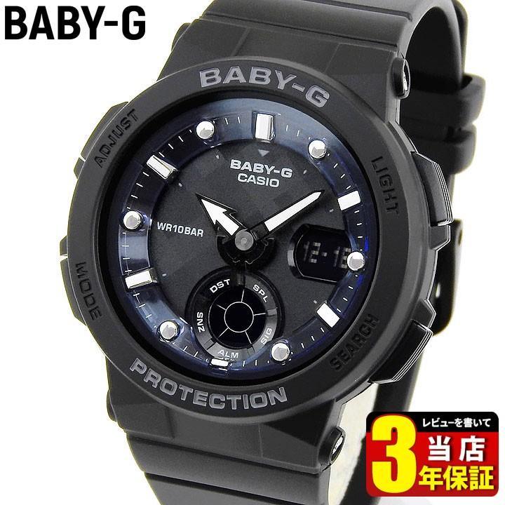 f56de7723351b7 CASIO カシオ Baby-G ベビーG BGA-250-1A 海外モデル アナデジ ...