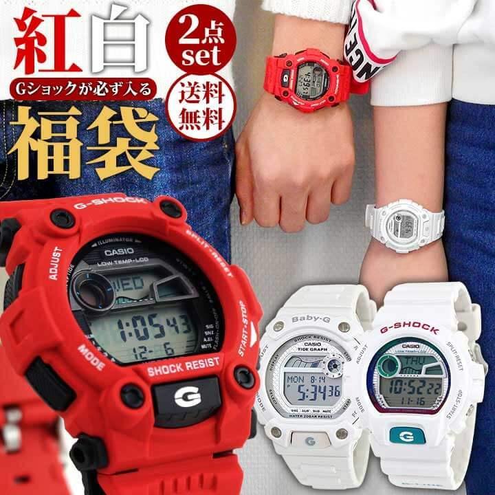 2338cb10b2a9 送料無料 福袋 メンズ レディース 腕時計 カシオ G-SHOCK Gショック Baby ...